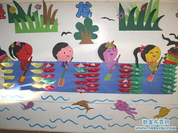 幼儿园小班端午节教室墙面装饰_教室布置网