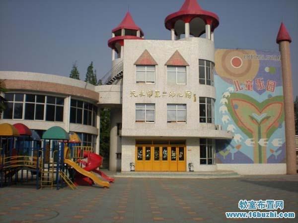 幼儿园主体大楼造型设计图片