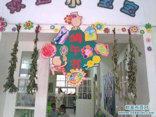 幼儿园端午节教室门梁吊饰装饰
