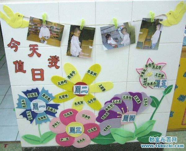 丰收的季节幼儿园主题墙 查字典幼儿网图片