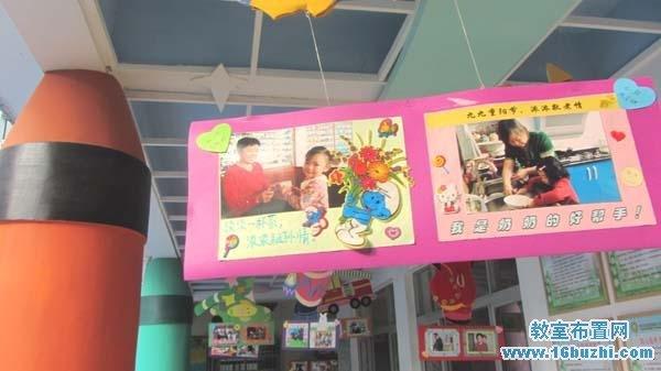 幼儿园重阳节走廊吊饰装饰