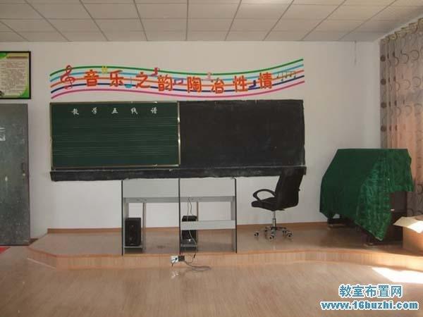 中学音乐教室布置图片图片