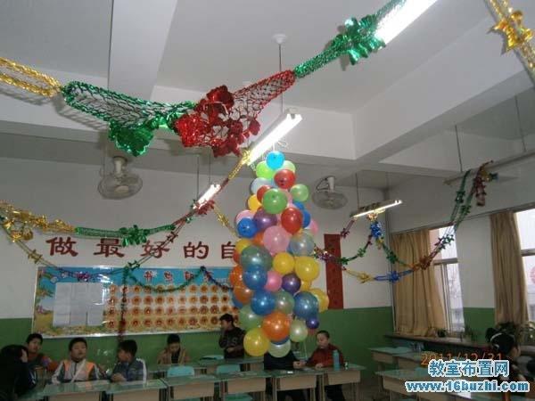 四年级元旦教室布置图片