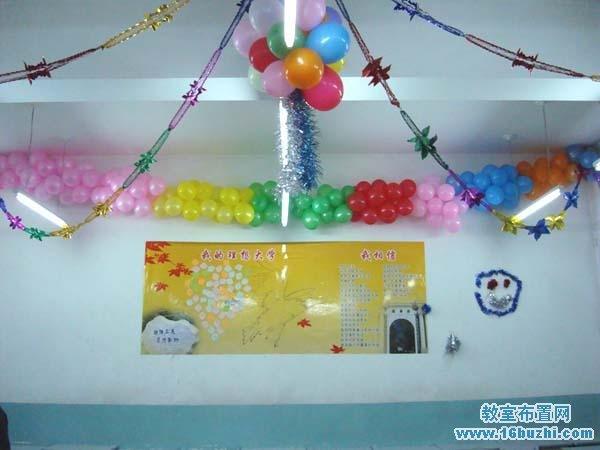 班级卫生角设计_高三元旦教室布置图片_教室布置网