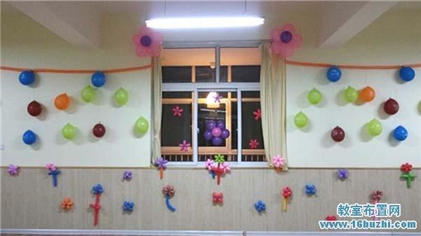 中学班级元旦晚会墙面装扮布置图片图片