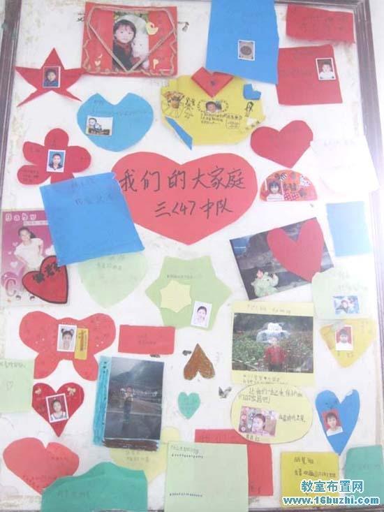 小学三年级教室布置图片