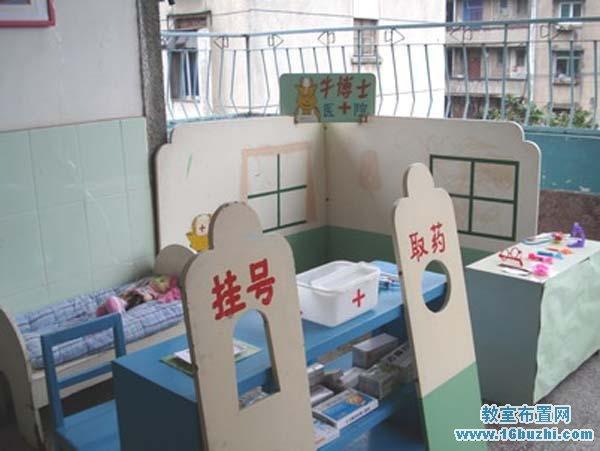 民办幼儿园医院区角设计