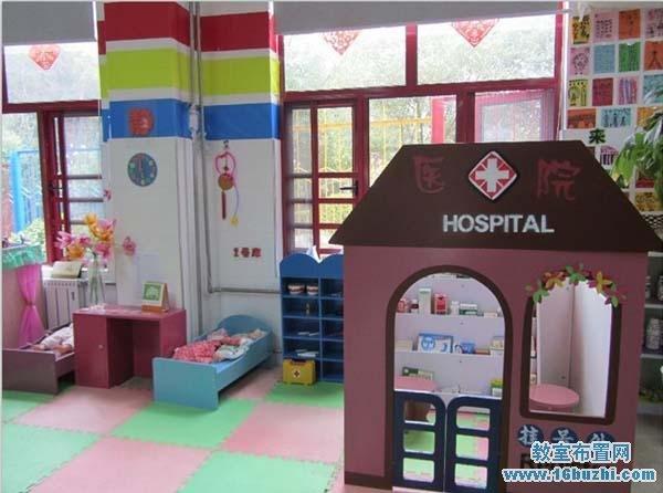 中班医院区角布置图片_幼儿园医院区角挂号处布置_教室布置网