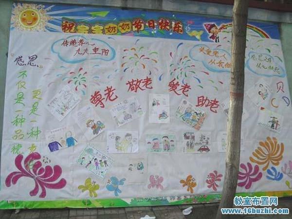 幼儿园重阳节海报设计图片