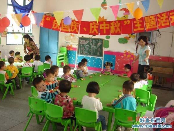 幼儿园国庆庆祝活动_幼儿园庆国庆庆中秋主题活动教室装饰图片_教室布置网