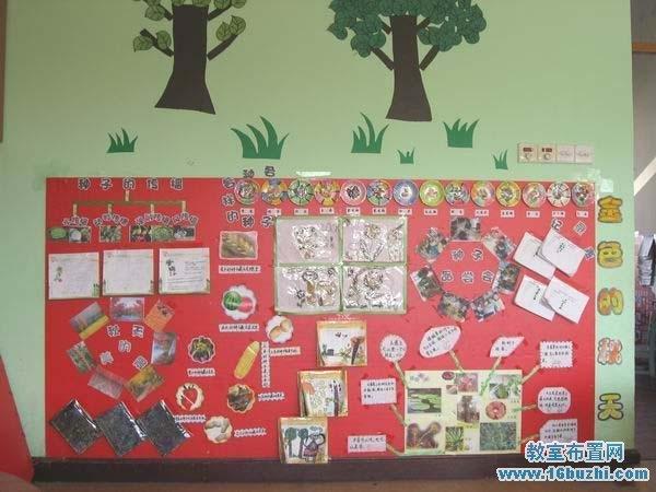 幼儿园大班金色的秋天主题墙饰设计