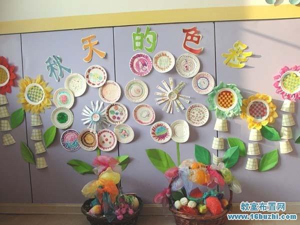 幼儿园秋天走廊墙面装饰:秋天的色彩