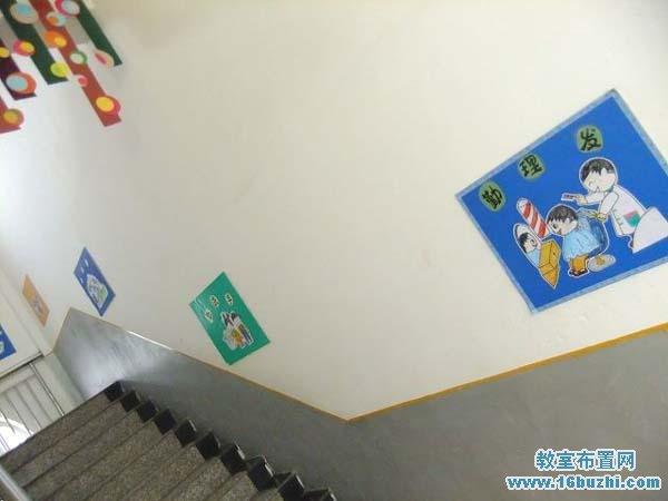 幼儿园新学期开学楼梯墙面布置_教室布置网