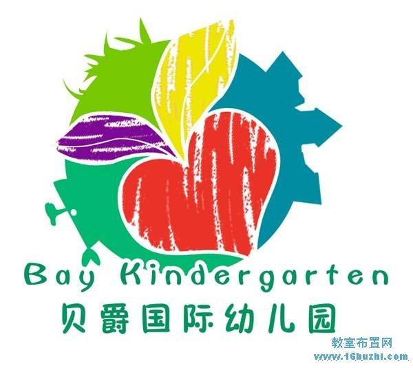 首页 幼儿园教室布置 幼儿园园徽设计    与您的朋友分享本图片:qq
