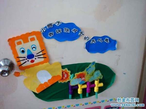 幼儿园天气预报角布置图片