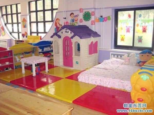 幼儿园小班娃娃家环境布置:快乐小屋
