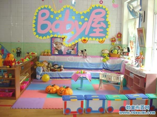 幼儿园娃娃家墙面装饰图片