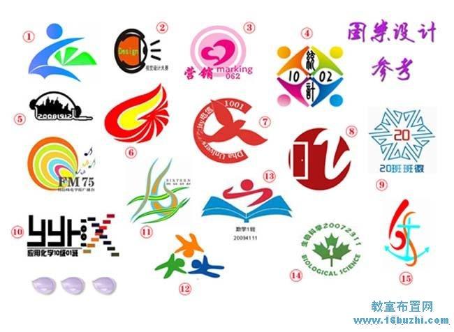 班服logo图案设计大全图片
