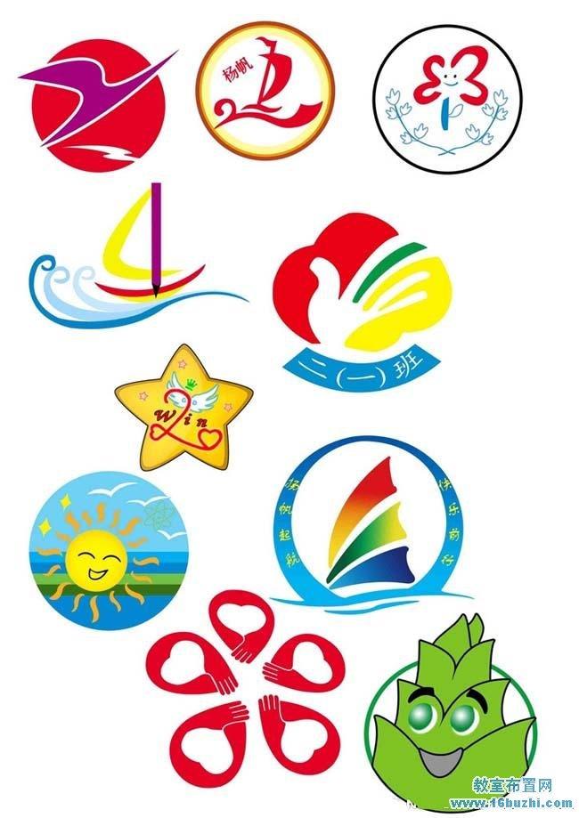小学班徽设计图案大全体现运动会的 这是一个春天的早晨,小鸟唧唧