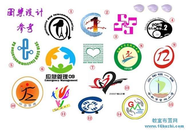 班服logo图案素材大全_教室布置网