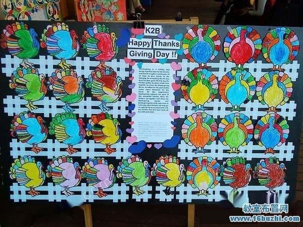 幼儿园感恩节主题宣传栏手工布置图片