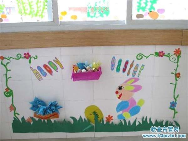 教室墙壁黑板手工布置报设计图片展示