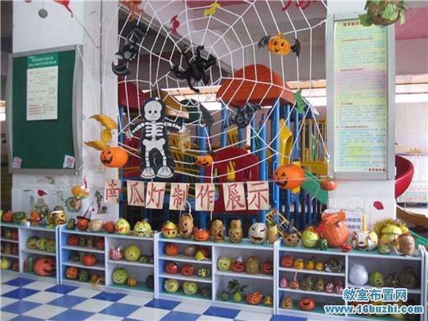 幼儿园万圣节布置 南瓜灯制作展示区图片