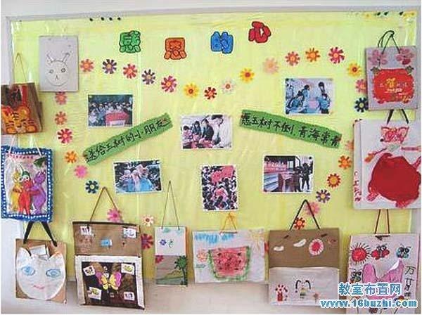 design 幼儿园小红花制作内容幼儿园小红花制作图片  大红花的剪法