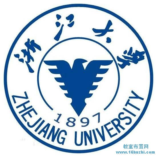 浙江大学校徽矢量图设计