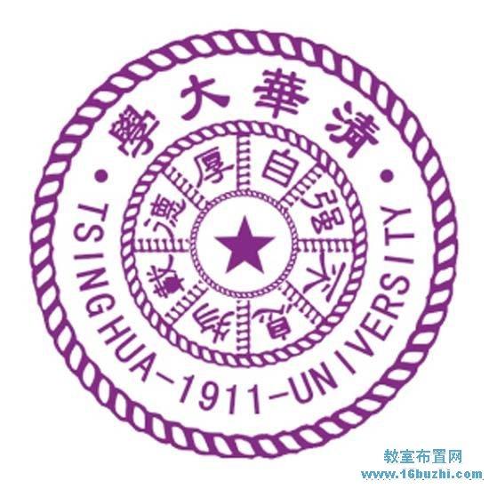 清华大学校徽矢量图设计图片