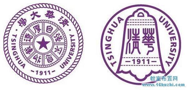 清华大学校徽logo设计图案-保健品logo设计图图片