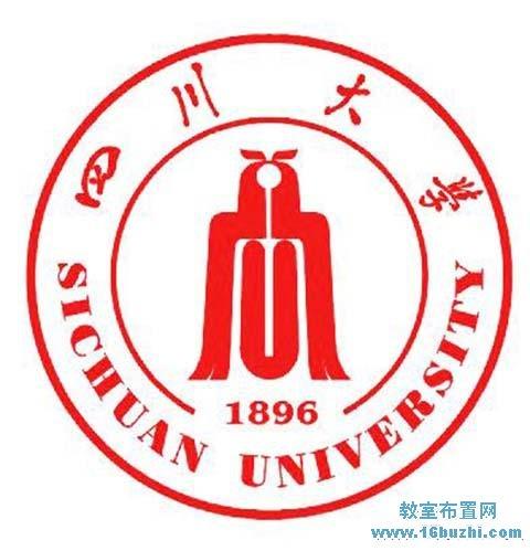 四川大学校徽矢量图设计