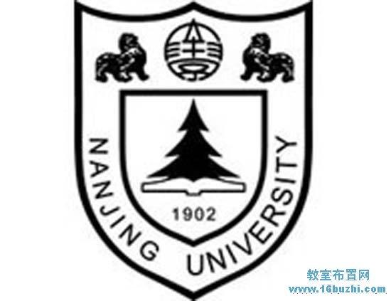 南京大学校徽矢量图设计