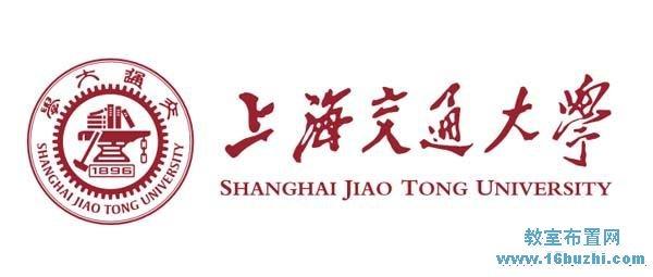 上海交通大学校徽logo设计图案图片