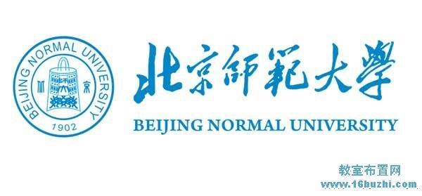 北京师范大学校徽矢量图设计