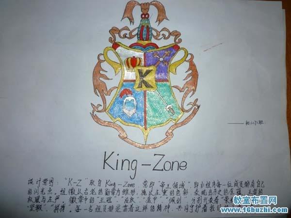 初中小组组徽设计与含义说明图片