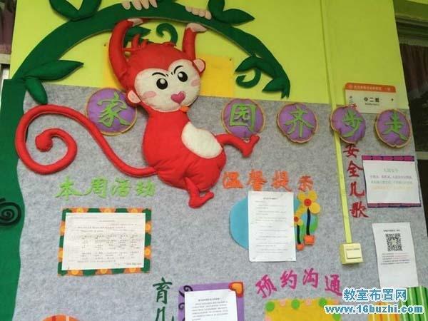 幼儿园猴年元旦新年家园联系栏设计