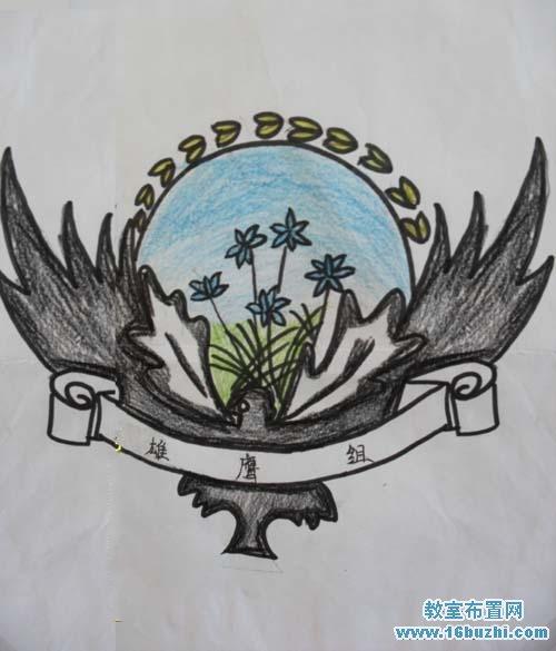 雄鹰组组徽设计图案
