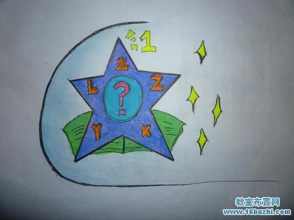 初中学习小组组徽设计图案大全图片