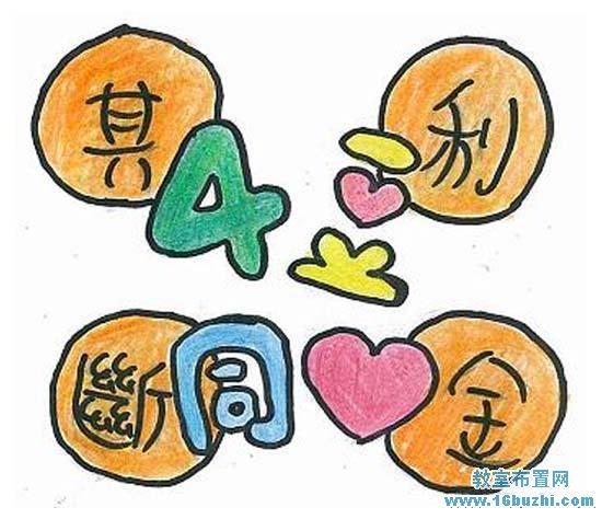简单的高中学习小组组徽设计图片