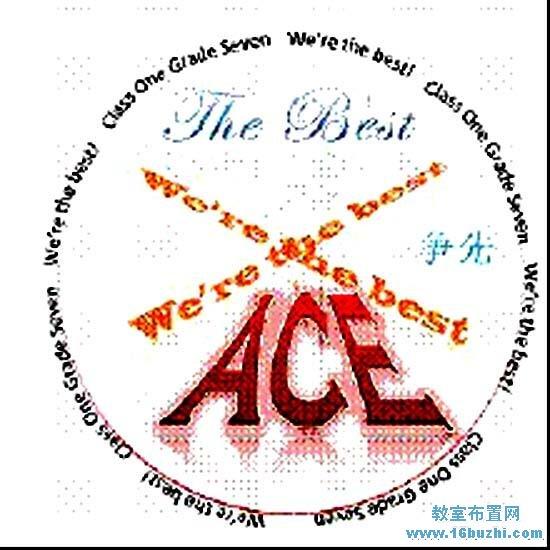英语学习小组组徽设计图案