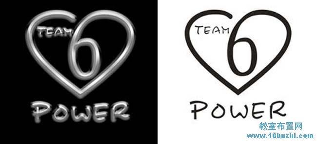 第6小组组徽设计图案