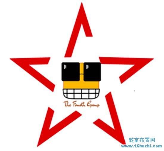 搞笑的组徽设计图案_教室布置网