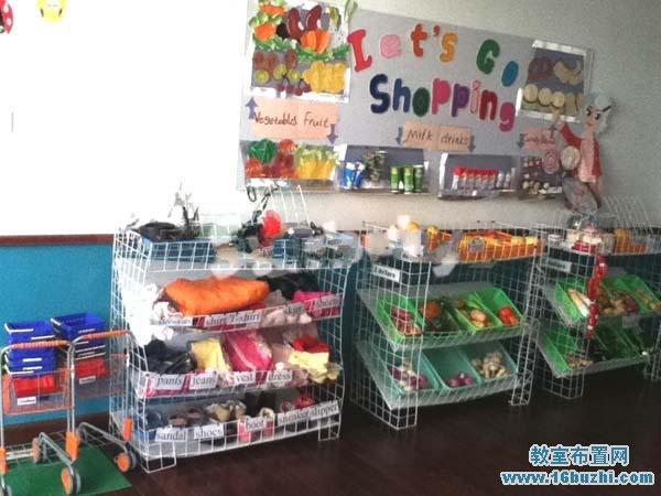 幼儿园超市区角物品摆放布置图片