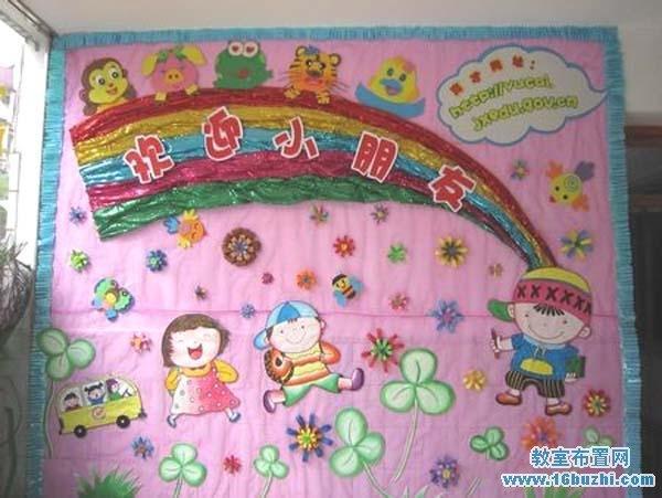 幼儿园新学期开学主题墙设计:欢迎小朋友