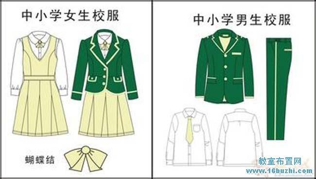 男生校服设计图片手绘图片展示