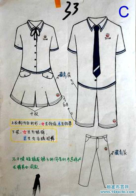 校服設計手繪圖片與說明_教室布置網