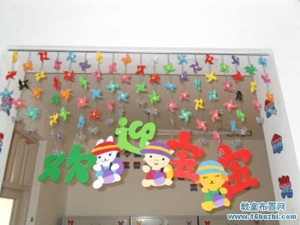 幼儿园新学期教室门框吊饰装饰:欢迎宝宝