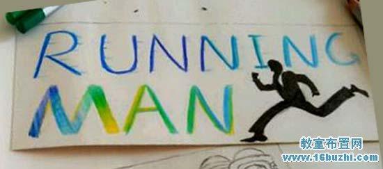 班级学习小组牌设计图展示图片