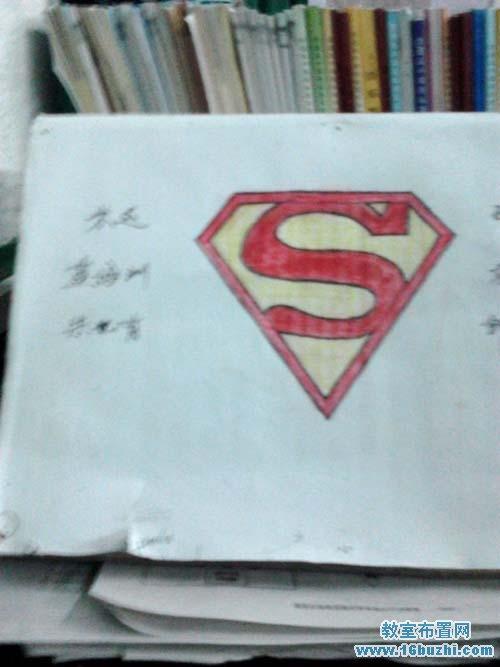 简单霸气的小组组牌设计图片:超人